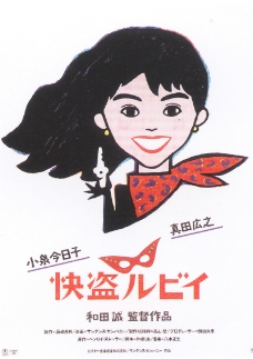 日本设计师作品0025
