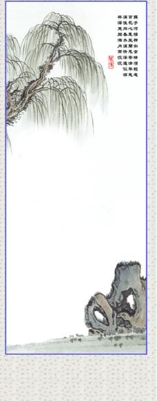 竖幅山水画图片
