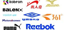 运动品牌标志图片