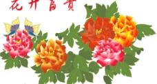 花纹图图片