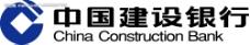 中国建设银行矢量图标图片