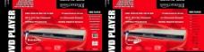 电子 科技 DVD 包装7图片