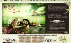 女人水楼(富力城-001)图片