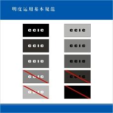 川东化工CIS0015