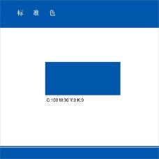 川东化工CIS0004