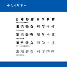 川东化工CIS0002