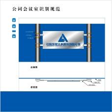 川东化工CIS0017