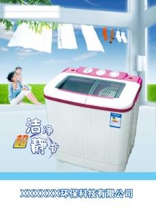 费雪品牌玩具广告宣传图片