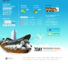 韩国PSD网业模板图片