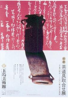 日本平面设计年鉴20070075