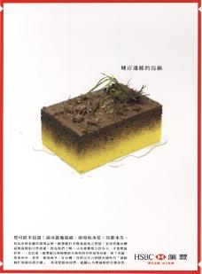 中时广告获奖作品0096