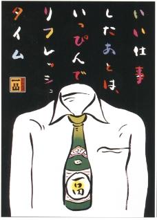 日本廣告精品0083
