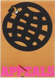 20世纪日本设计师作品集0016