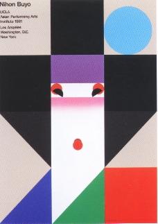日本海报设计0028
