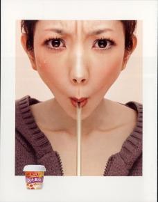 非酒精饮料0004