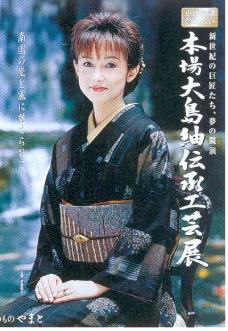 日本平面设计年鉴20070069