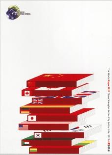 中国机构设计作品0029