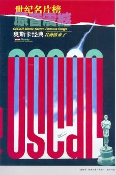 中国获奖广告作品0098