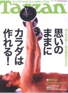 日本平面设计年鉴20070007