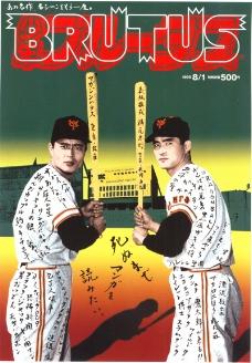 日本广告精品0100