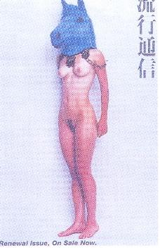 日本平面设计年鉴20070051