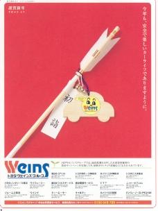 日本平面设计年鉴20070103