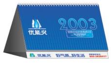 商业VI模板0229