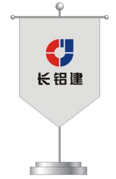 旗帜标示VI模板0015