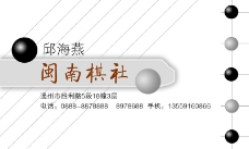 PSD卡片名片模板0080