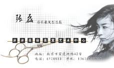 PSD卡片名片模板0019