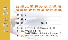 PSD卡片名片模板0007