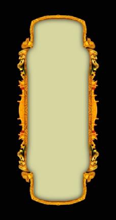 古典边框0500