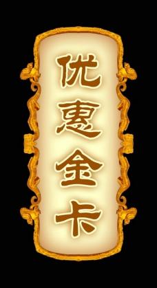 古典邊框0499