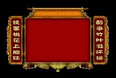 古典边框0768