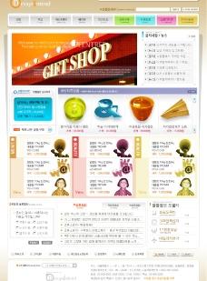 韩国网页模板2图片