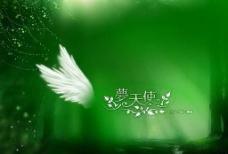梦天使图片