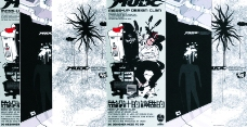 科幻广告作品0095