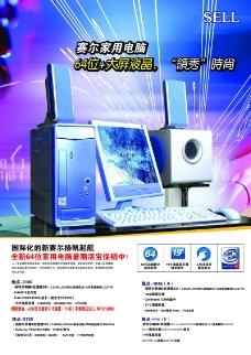 计算机及互联网0001