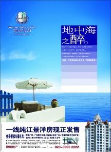 錦繡銀灣0003