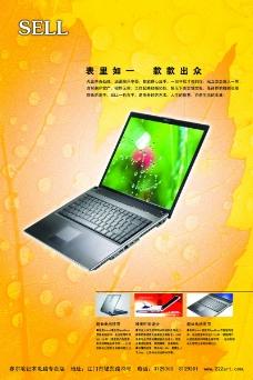 计算机及互联网0005