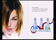 日用化工与化妆品0045