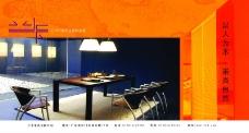 木材家具0015
