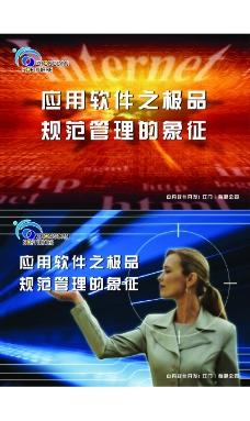计算机及互联网0002