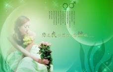 婚纱分层PS素材03图片