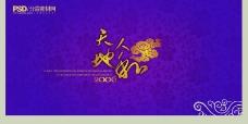 精选设计专辑II20065