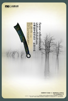 精选设计专辑II20095
