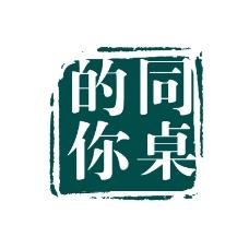 符号0262