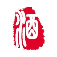 符号0006