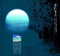 精選設計專輯II20152