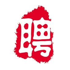 符号0013